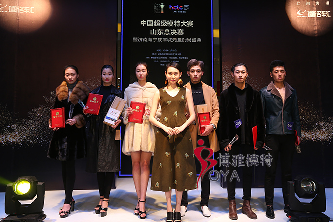 中国超模大赛博雅模特满载而归