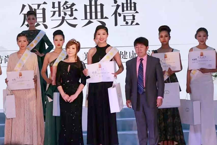 韩晓获得2017年世界超模大赛 中国区亚军