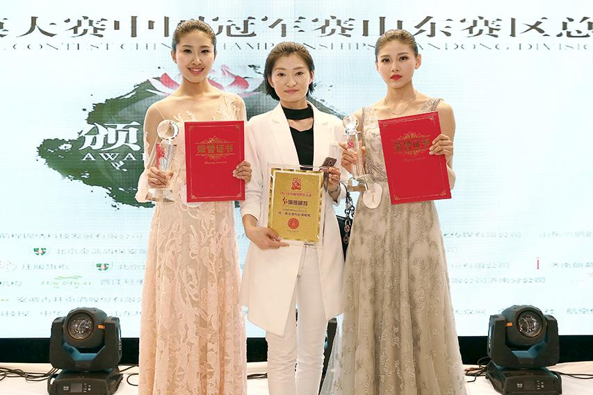 2017 世界超模大赛山东总决赛