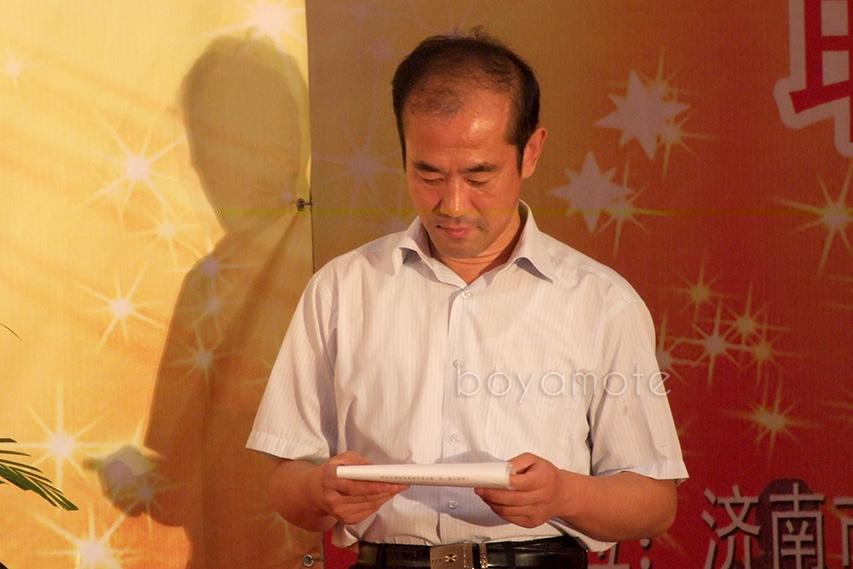 出席嘉宾:济南市劳动技能鉴定中心主任:梁东