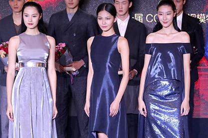 于宛平获得 2016年度时尚大典中国十佳职业时装模特