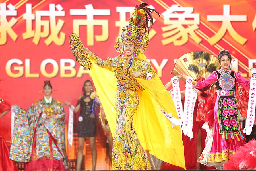 民族服饰展示环节